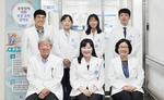 유방암 치료부터 재건까지 통합진료…심평원 적정성평가 1등급