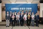 박철우 부장 산재예방 산업포장·권혁 교수 근정포장 수상