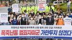 """'폭죽 난동' 들끓는 지역여론 """"주한미군 범죄 엄정 대처를"""""""