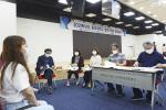 동의대, 2021학년도 입학사정관 집체교육 개최
