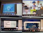 동의대 디그니타스교양교육연구소, 화상학습시스템으로 교양교육튜터링 최종발표회 개최