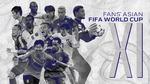 손흥민 박지성 홍명보 이영표, AFC 팬투표 월드컵 베스트 11