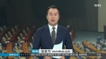 [정가표정]-부산 국회의원 18명 중 12명 '다주택자'