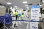 서울대병원-세스코, 예방살균으로 코로나 철통 방역 실시