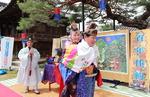 함양 '정여창 고택'서 열린 전통혼례식