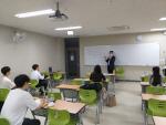 경성대학교 대학일자리센터, 2020-1 취업동아리 경진대회 개최
