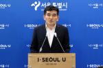 """서울시 """"피해 호소 직원 2차 가해 차단 최우선…민관합동조사단 구성"""""""