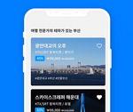 부산 여행이 즐거워진다…블록체인 기반 앱 출시