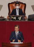 """문 대통령 '국회' 57번 언급 입법 강조…야당 """"또 우리탓 하나"""""""