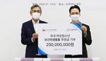 한국건강관리협회, 굿네이버스에 후원금 전달