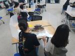 강서구진로교육지원센터 역사돋보기 프로그램 운영