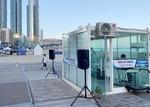 해운대해수욕장 명물 '해변라디오', 공연 없이 음악 방송국으로 운영