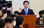 청문회서 선서하는 김창룡 경찰청장 후보자