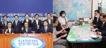 """여당 """"행정수도 헌재 평가 바뀔수도""""…야당 """"부동산 실패 국면전환용"""" 비난"""