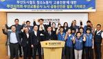 부산 청소노동자 정규직 전환 협상…교통공사 노사 3년 만에 마주앉다