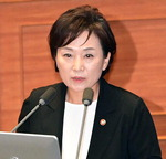 """김현미 """"집값 11% 올랐죠"""" 통합당 """"장난하지 마세요"""""""