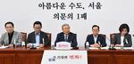 """김종인 """"서울시장 보선 때 여당 수도이전 공약 걸어라"""" 정치 쟁점화"""