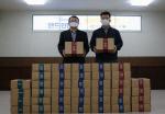 부산환경공단, 지역 사회적경제기업 돕기 '핸드인핸드 캠페인' 동참