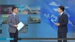 [KNN 주간시정]잇따른 폭우 피해, 안전도시 부산 무색