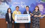 부산사회복지공동모금회, 재해재난 긴급지원사업 지원금 전달