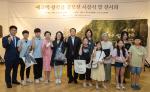 부산환경공단 '에코백 창작품 공모전' 시상식 열려