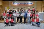 동의과학대학교, 제1회 DIT 자기소개서 경진대회 개최