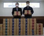 부산환경공단 캠페인 동참, 사회적경제기업 제품 구매