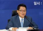 """당정청 """"국정원, 대외안보정보원으로 개칭…정치 관여 제한할 것"""""""