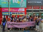 화명1동 통장협의회 '인싸마을 만들기' 캠페인 실시