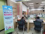 부산 북구, 찾아가는 열린 복지상담소 운영
