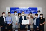 경성대-웨즈덤인생학교, 대학진로탐색학점제 지원사업 업무협약 체결