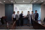 경성대 기능성소재대사체연구지원센터, 전북대 생체안전성연구소 및 인수공통전염병연구소와 연구 업무 협