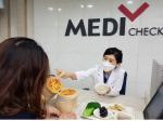 건협 검진센터 건강증진을 위한 메디체크 케어 플러스