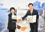 해운대구-해운대구건강가정지원센터, 고독사 예방·고립가구 지원 업무협약