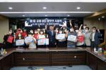 동의과학대학교, 제1회 교내 UCC공모전 시상식 개최