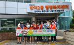해운대구 반여2동 지역사회보장협의체 '반려동물 펫티켓 문화 캠페인' 펼쳐
