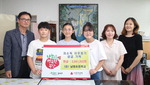 부산 강서구 명지2동 남명초등학교, 강서구에 수익금 기부