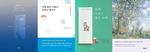 [새 책] 파란 눈 검은 머리(마르그리트 뒤라스 지음·김현준 옮김) 外
