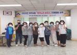 금정구, '독거노인 생활관리사' 대상 치매돌봄 교육 실시