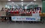 동구 초량2동 자유총연맹 여성회, 반찬 나눔 행사