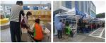 행복동구건강생활지원센터, 안창마을 이재민 의료지원