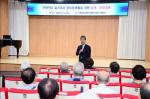 연제구, 경로당 운영 재개를 위한 '경로단 회장단 교육'개최