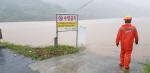 무너진 섬진강 제방…주민 피난시설로 대피