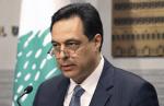 레바논 내각, 총사퇴 발표...'베이루트 폭발참사 책임'