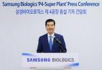"""""""25만 6000ℓ"""" 삼성바이오로직스, 송도에 세계 최대 규모 단일공장 설립"""