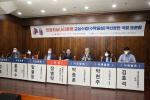 경남교육청, 인공지능(AI) 활용 수업 혁신 국회토론회 개최