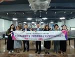 경남정보대학교·리에스테틱, 경남미용고에 발전기금 300만 원 전달