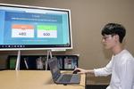 한국해양대 AI면접 서비스…표정·어휘·음성 분석 피드백