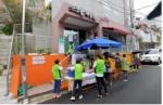 동구 수정애마을협동조합,『건강한 여름나기 수박데이』행사 실시