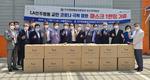 민주평통 부산지역회의, LA에 마스크 1만 장 기증